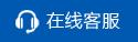 深圳市勤业科技有限公司